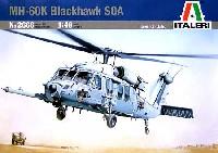 イタレリ1/48 飛行機シリーズシコルスキー MH-60K ブラックホーク SOA