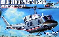 フジミAIR CRAFT (シリーズH)ベル UH-1N イロコイス (アメリカ空軍汎用ヘリコプター)