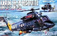 フジミAIR CRAFT (シリーズH)カマン SH-2F シースプライト / YSH-2E ランプス Mk.2