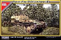 ドイツ 2cm FlaK 38(t) 対空戦車