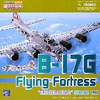 B-17G フライングフォートレス シルバー レディ 358th BS 1945