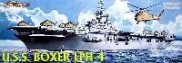 サイバーホビー1/700 Modern Sea Power Seriesアメリカ海軍強襲揚陸艦 ボクサー LPH-4