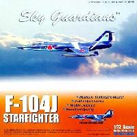 ウイッティ・ウイングス1/72 スカイ ガーディアン シリーズ (現用機)F-104J スターファイター 航空自衛隊 T-2 ブルー塗装 知念分屯基地