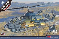 USMC AH-1W スーパーコブラ NTS UPDATE