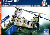 イタレリ1/48 飛行機シリーズボーイング HC.1 (CH-47C) チヌーク (資料写真集付)