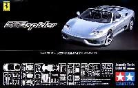タミヤ1/24 スポーツカーシリーズフェラーリ 360 スパイダー