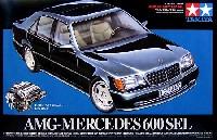 タミヤスケール限定品AMG メルセデス 600SEL