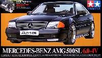 タミヤスケール限定品メルセデス ベンツ AMG 500SL 6.4-4V