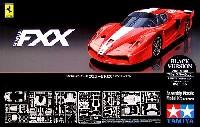 タミヤスケール限定品フェラーリ FXX ブラックバージョン