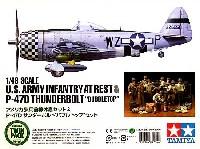 タミヤ1/48 飛行機 スケール限定品アメリカ歩兵前線休息セット & P-47D サンダーボルト バトルトップ セット