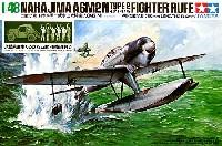 タミヤ1/48 飛行機 スケール限定品日本海軍 二式水上戦闘機 (A6M2-N) (小型乗用車くろがね四起・整備兵付)