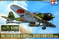 タミヤ1/48 飛行機 スケール限定品日本海軍 零式艦上戦闘機 52丙型 (A6M5C) (小型乗用車くろがね四起・整備兵付)