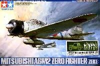 タミヤ1/48 飛行機 スケール限定品日本海軍 零式艦上戦闘機21型 (A6M2) (小型乗用車くろがね四起・整備兵付)