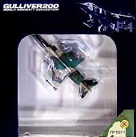 ワールド・エアクラフト・コレクション1/200スケール ダイキャストモデルシリーズ三菱 F-1 第8航空団 第6飛行隊 (築城基地) (70-8277)