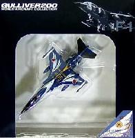 ワールド・エアクラフト・コレクション1/200スケール ダイキャストモデルシリーズ三菱 F-1 第8航空団 第6飛行隊 50周年記念塗装機 (築城基地) (00-8235)