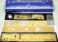 日本海軍空母 赤城用 飛行甲板 & 艦橋パーツセット