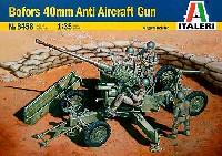 イタレリ1/35 ミリタリーシリーズボーフォス 40mm 対空機関砲