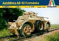 イタレリ1/35 ミリタリーシリーズアウトブリンダ AB40 装甲軌道車