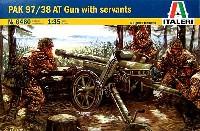 イタレリ1/35 ミリタリーシリーズPAK 97/38 対戦車砲 砲兵付き