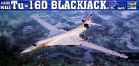 トランペッター1/144 エアクラフトシリーズTu-160 ブラックジャック