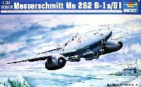 Me262B-1a/U1 夜間戦闘機