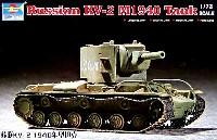 トランペッター1/72 AFVシリーズソビエト軍 KV-2 1940