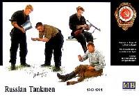 マスターボックス1/35 ミリタリーミニチュアソ連 戦車兵4体 休憩シーン 1943-1944年