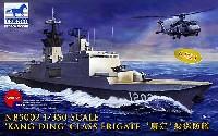 ブロンコモデル1/350 艦船モデル台湾海軍 康定(カン・ディン)級 フリゲート艦