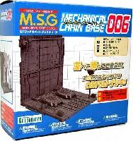 コトブキヤM.S.G メカニカルベースメカニカル・チェーンベース 006