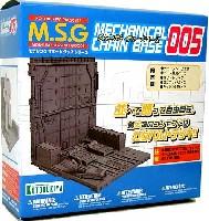 コトブキヤM.S.G メカニカルベースメカニカル・チェーンベース 005