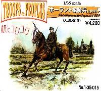 ポーランド槍騎兵 (1939年)