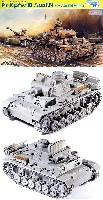 3号戦車N型 第501重戦車大隊 アフリカ (Pz.Kpfw.3 Ausf.N)