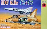 ドラゴン1/144 ウォーバーズ (プラキット)クフィル C2 & C7 (2機セット)