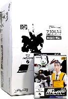 機動警察パトレイバー コレクションフィギュア Part.2 (1BOX)