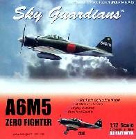 ウイッティ・ウイングス1/72 スカイ ガーディアン シリーズ (レシプロ機)三菱 A6M5 零式艦上戦闘機 52型 第653航空隊 大分基地