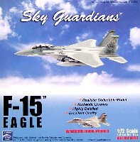 ウイッティ・ウイングス1/72 スカイ ガーディアン シリーズ (現用機)F-15 イーグル WA ウェポンスクール AF800033