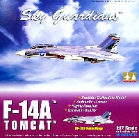 ウイッティ・ウイングス1/72 スカイ ガーディアン シリーズ (現用機)F-14A トムキャット VF-143 ピューキンドッグス USS アメリカ 1977