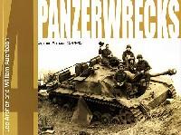 パンツァーレックス 4 (German Armour 1944-1945)