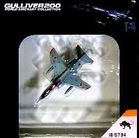 ワールド・エアクラフト・コレクション1/200スケール ダイキャストモデルシリーズ川崎 T-4 第8飛行隊 ブラックパンサー (16-5794)