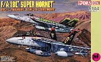 ドラゴン1/144 ウォーバーズ (プラキット)F/A-18E スーパーホーネット VFA-31 トムキャッターズ & VFA-105 ガンスリンガーズ (2機セット)