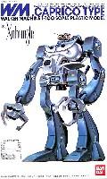 バンダイ戦闘メカ ザブングルカプリコ タイプ (戦闘メカ ザブングル ウォーカーマシン)