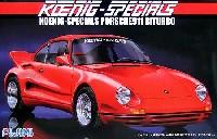 フジミ1/24 インチアップシリーズ (スポット)ケーニッヒ ポルシェ 911 ビトゥルボ