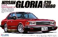 フジミ1/24 インチアップシリーズ (スポット)ニッサン グロリア 430 ターボ