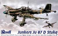 ユンカース Ju87D スツーカ