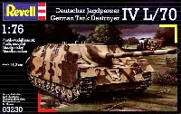レベル1/76 ミリタリードイツ 4号駆逐戦車 L/70