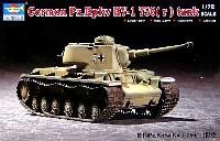 トランペッター1/72 AFVシリーズドイツ軍 KV-1 重戦車改