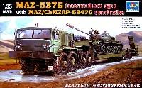 ソビエト MAZ-537G トレーラー中期型