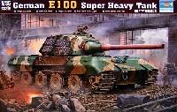 ドイツ軍 超重戦車 E-100
