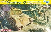 ドイツ Sd.Kfz.171 パンターG型 初期生産型 第26戦車連隊 イタリア戦線