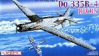 ドラゴン1/72 Golden Wings Seriesドルニエ Do335B-4 プファイル (レコン)